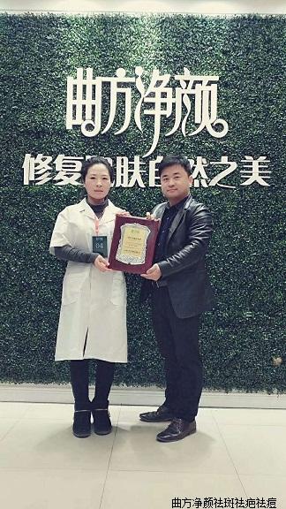 新万博manbetx官网登录河北省邯郸市成安县商城镇单店加盟成功