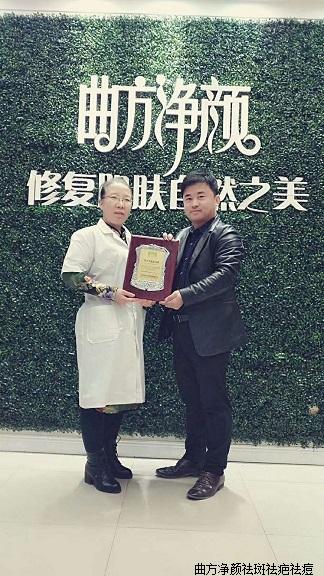 新万博manbetx官网登录山东省阳泉市光大银行旁单店加盟成功