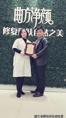 体育万博app下载河南省开封市兰考县城关区中山街道单店加盟成功