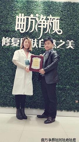 新万博manbetx官网登录河北省承德市双桥区新华路单店加盟成功
