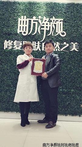 新万博manbetx官网登录河北省邯郸市武安县放射路单店加盟成功