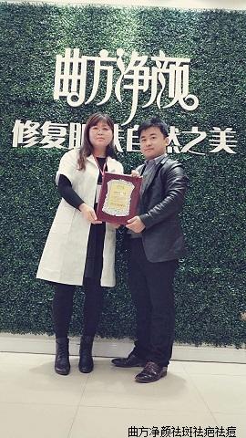 Bob直播间山东省东营市河口区贸易市场单店加盟成功