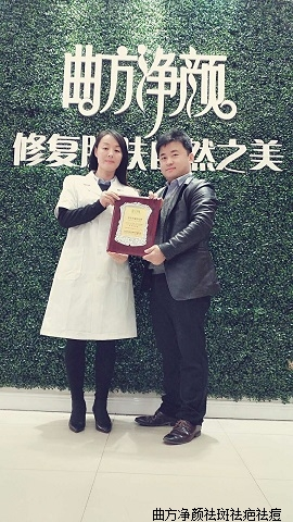 新万博manbetx官网登录山东省淄博市张店区总代理签约成功