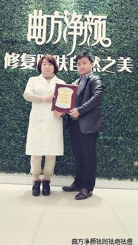 体育万博app下载河北省邯郸市武安县矿建路单店加盟成功