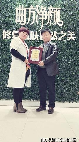 新万博manbetx官网登录浙江省温州市瑞安市东山街道单店加盟成功