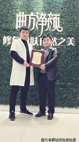 Bob直播间河北省邯郸市磁县石村营乡单店加盟成功