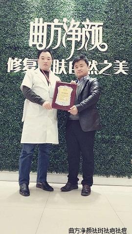 新万博manbetx官网登录天津市武清区总代理签约成功