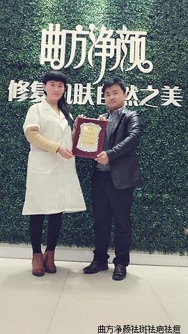 新万博manbetx官网登录山东省聊城市开发区中心医院家属院单店加盟成功