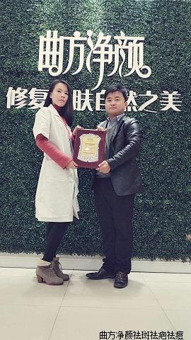 体育万博app下载陕西省西安市灞桥区单店加盟成功