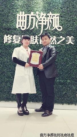 Bob直播间贵州省遵义市南部新区马家湾镇单店加盟成功