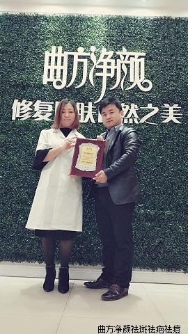 新万博manbetx官网登录山东省东营市垦利县总代理签约成功