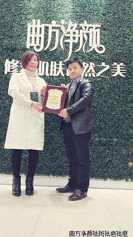 新万博manbetx官网登录山东省滨州市沾化区利国乡单店加盟成功