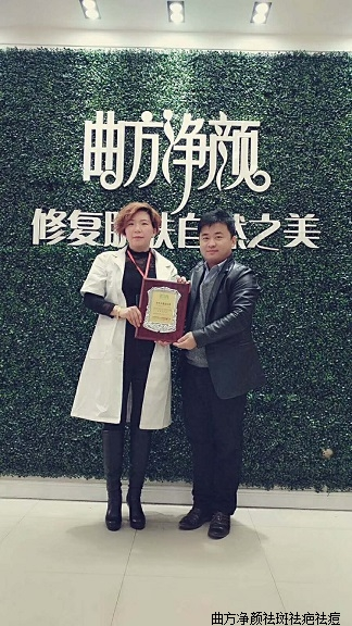 Bob直播间河南省开封市兰考县人民医院北单店加盟成功