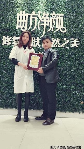 体育万博app下载内蒙古鄂尔多斯市总代理签约成功