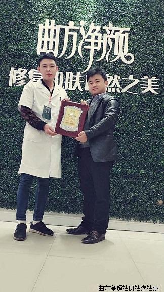 体育万博app下载河北省邢台市南宫总代理签约成功