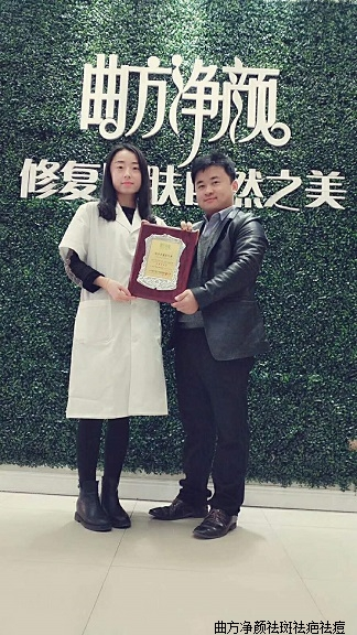 新万博manbetx官网登录河北省张家口市高新区南站街道单店加盟成功