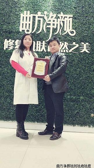 新万博manbetx官网登录河北省张家口市张北县单店加盟成功