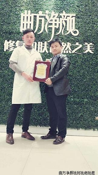 新万博manbetx官网登录安徽省宿州市萧县青龙镇单店加盟成功