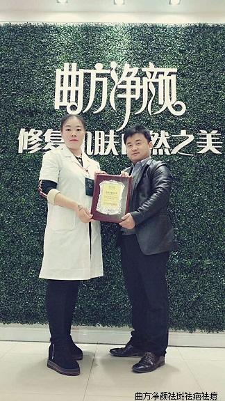 Bob直播间山东省泰安市宁阳县高庄小区单店加盟成功