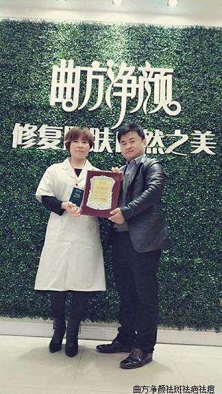 新万博manbetx官网登录河北省沧州市沧县杜林乡单店加盟成功