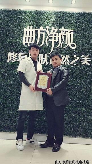 体育万博app下载河南省开封市尉氏县总代理签约成功