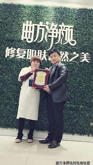 体育万博app下载陕西省渭南市潼关县城关镇单店加盟成功