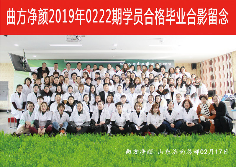 新万博manbetx官网登录2019年0222期加盟商合影留念