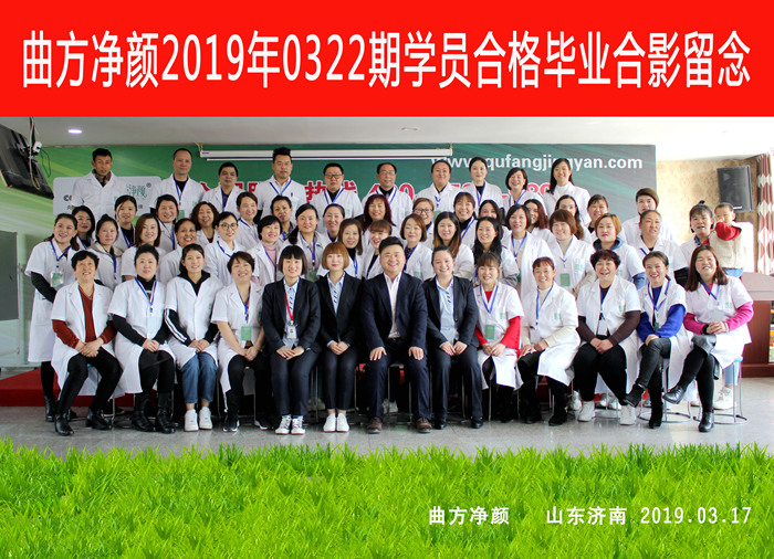 新万博manbetx官网登录2019年0322期加盟商合影留念