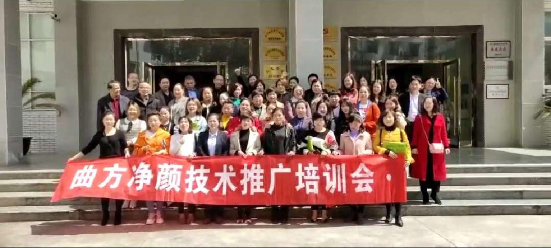 新万博manbetx官网登录2019年度四川招商会圆满结束