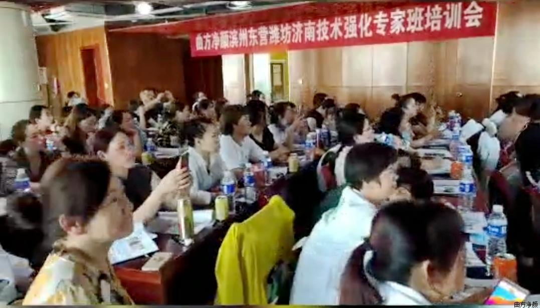 Bob直播间2020年滨州技术培训会