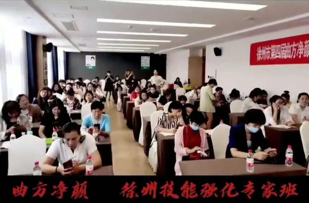 Bob直播间2020年徐州培训会