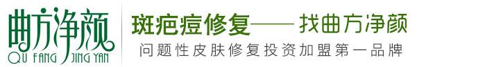 山东曲氏祖方生物科技有限公司